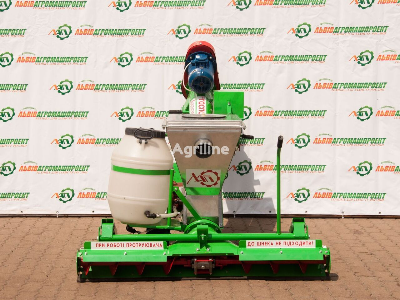 جديد ماكينة معالجة البذور LVIVAGROMASHPROEKT Protruyuvach nasinnya shnekoviy PNSh-5