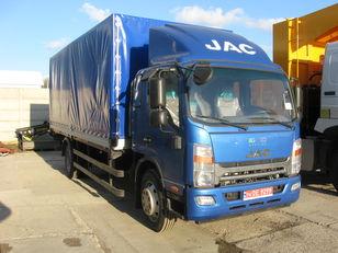 صندوق خلفي مغطى JAC N120